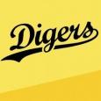 Digers
