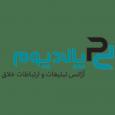 Palladium Advertising Agency