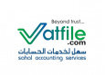 Sahal Accounting Services
