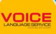 VOICE Language Service
